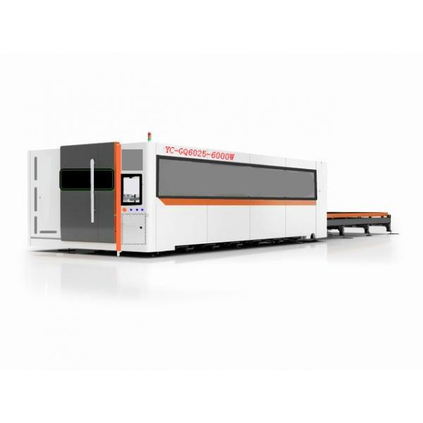 6000W光纖激光切割機