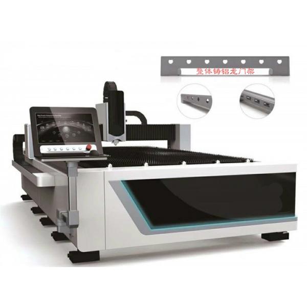 數控激光切割機